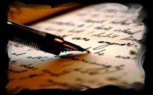 http://www.seguonews.it/cral-giovedi-la-premiazione-del-concorso-di-poesie
