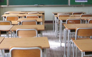 https://www.seguonews.it/chiuso-in-piemonte-un-istituto-scolastico-era-entrato-un-utente-risultato-posititivo-al-covid