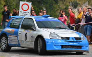 http://www.seguonews.it/rally-del-tirreno-record-di-iscritti-per-la-gara-di-questo-weekend