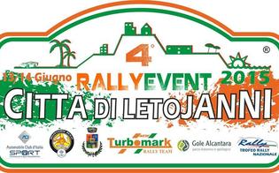 http://www.seguonews.it/trofeo-rally-nazionali-a-letojanni-iscrizioni-aperte-fino-a-lunedi