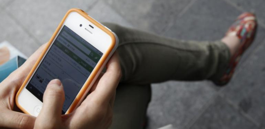 Caltanissetta. Telefonino rubato ritrovato dentro internet point: afgano scoperto dalla Squadra Mobile