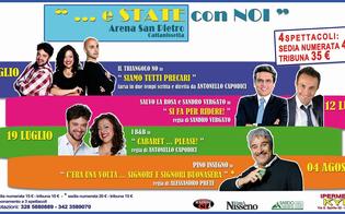 http://www.seguonews.it/e-state-con-noi-dal-5-luglio-rassegna-di-spettacoli-allarena-di-san-pietro