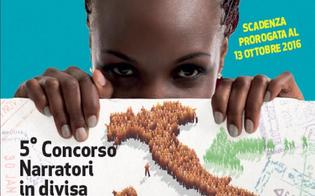 http://www.seguonews.it/narratori-in-divisa-la-polizia-di-stato-lancia-concorso-letterario-sullintegrazione-come-partecipare