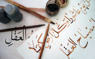https://www.seguonews.it/san-cataldo-attivarcinsieme-organizza-un-corso-base-lingua-cultura-araba