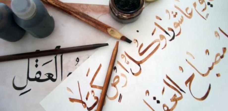"""San Cataldo, """"Attivarcinsieme"""" organizza un corso base di lingua e cultura araba"""