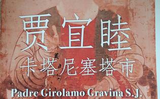 Delegazione di professori universitari cinesi in visita a Caltanissetta