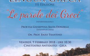 http://www.seguonews.it/giornata-mondiale-della-lingua-e-cultura-greca-anche-il-liceo-eschilo-di-gela-partecipera-alliniziativa