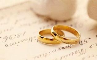 http://www.seguonews.it/dire-per-sempre-si-a-gela-costera-caro-per-sposarsi-in-un-edificio-del-comune-serviranno-fino-a-300-euro