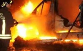 http://www.seguonews.it/gela-fiamme-alleurospin-danneggiate-le-porte-dingresso-del-supermercato