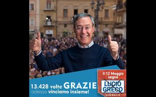 http://www.seguonews.it/ballottaggio-dipasquale-il-risultato-elettorale-di-gela-smaschera-il-grande-bluff-della-lega