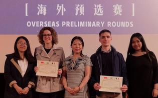 http://www.seguonews.it/due-studenti-del-volta-di-caltanissetta-partecipano-al-chinese-bridge-con-uno-sketch-comico-in-lingua-cinese