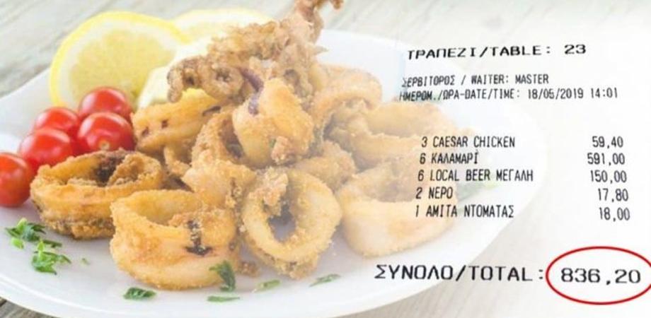 """""""Turisti spennati"""" in Grecia, 836 euro per sei piatti di calamari: lo scontrino choc finisce sui social"""