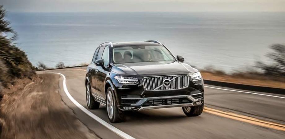 Rischio incendio, Volvo richiama i Suv XC90. Un tubo rotto potrebbe causare una perdita di liquido refrigerante che potrebbe provocare il rogo