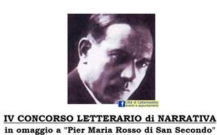 http://www.seguonews.it/concorso-letterario-di-narrativa-rosso-di-san-secondo-domani-a-caltanissetta-cerimonia-di-premiazione