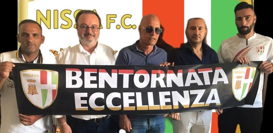 Colpo di mercato per la Nissa: l'attaccante Agostino De Luca indosserà la maglia biancoscudata