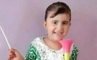 https://www.seguonews.it/orrore-in-pakistan-bimba-di-5-anni-rapita-stuprata-uccisa-e-infine-bruciata