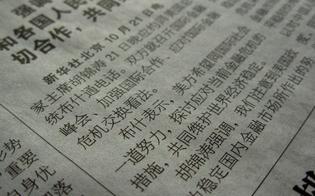 https://www.seguonews.it/in-libreria-ledizione-aggiornata-della-grammatica-cinese-scritta-dal-prof-nisseno-armando-turturici