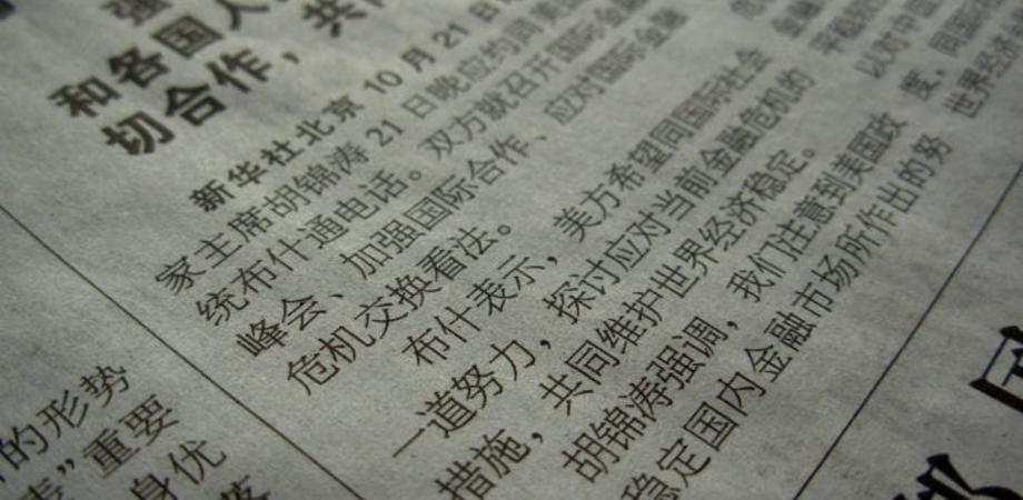 In libreria l'edizione aggiornata della Grammatica cinese scritta dal prof nisseno Armando Turturici