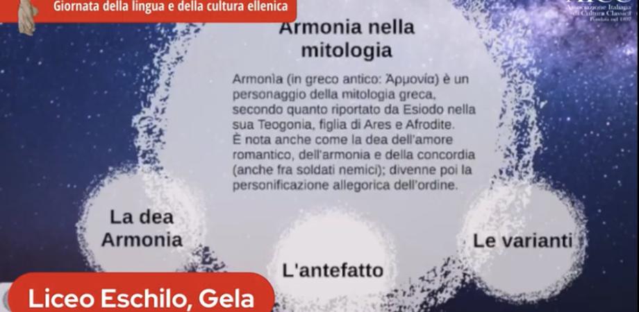 Giornata della lingua e cultura ellenica, gli studenti del liceo Eschilo di Gela hanno scelto il tema dell'armonia