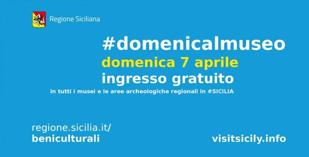 Domenica al museo | ingresso gratuito domenica 7 aprile
