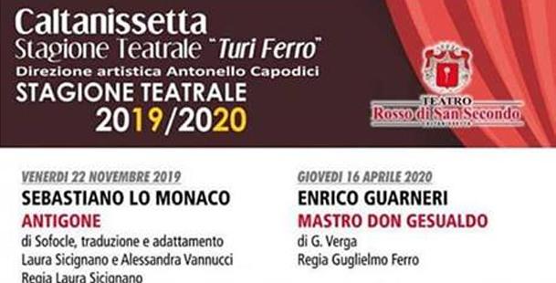 Antigone - Sebastiano Lo Monaco. Stagione Teatrale Turi Ferro