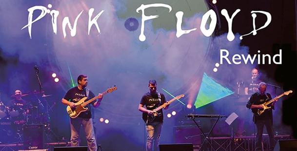 Pink Floyd Rewind