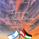 libro medio oriente