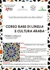 locandina-corso-lingua-araba